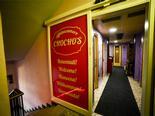 Guesthouse Da Chocho's 2